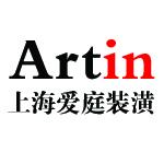 上海爱庭装潢工程有限公司