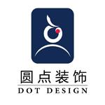 丽水圆点装饰设计工程有限公司