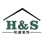 陆良县和盛装饰设计工程有限公司