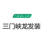 北京龙发建筑装饰工程有限公司三门峡分公司