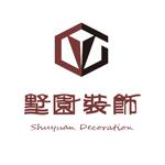 赤峰墅园装饰工程有限公司