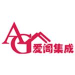 郑州爱阁集成装饰工程有限公司