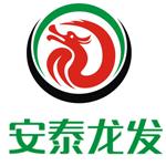 贵州安泰龙发装饰工程有限公司