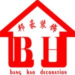 贵州邦豪装饰工程有限公司