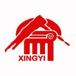 广东星艺装饰集团贵州有限公司安顺分公司