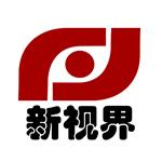 绵阳俊峰新视界科技有限公司