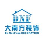 渭南市大南方装饰有限责任公司