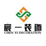 楚雄宸一装饰工程有限公司