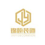 楚雄锦颐装饰工程有限公司