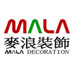 龙岩麦浪建筑装饰工程有限公司