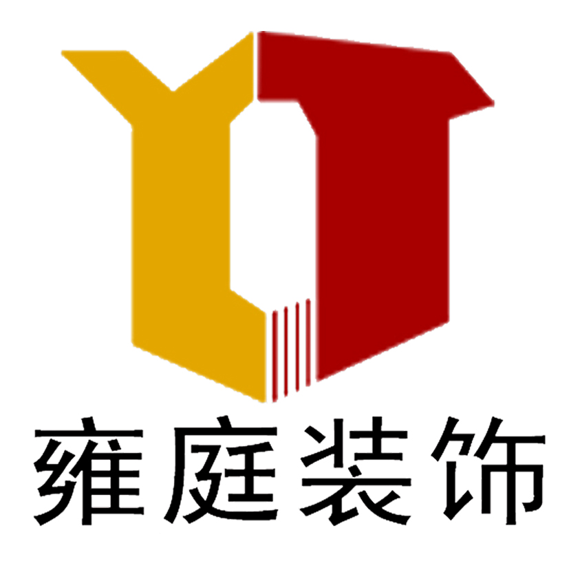 深圳雍庭装饰